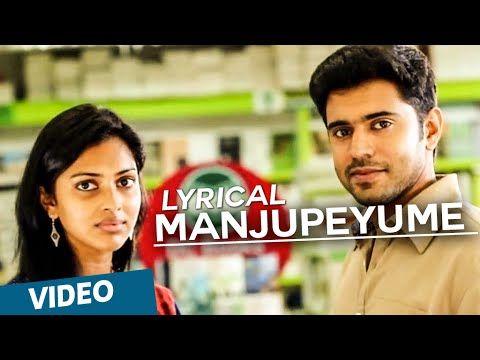 Manjupeyume Full Song with Lyrics | Mili Movie | Nivin Pauly, Amala Paul