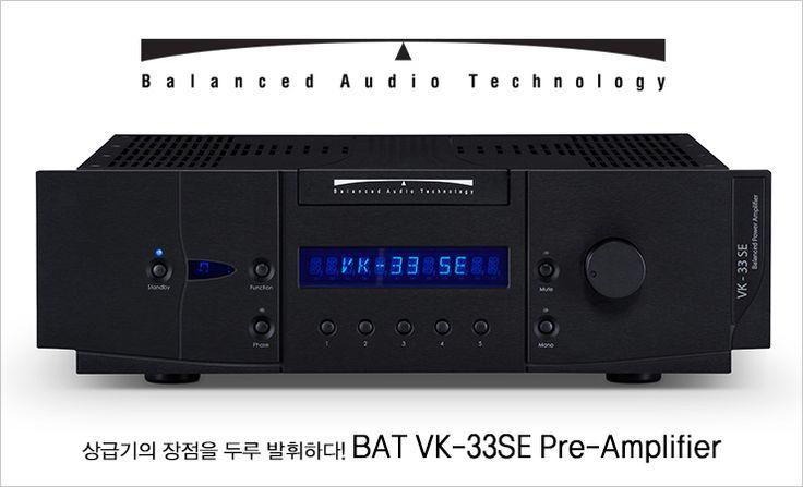 BAT VK-33SE Pre-Amplifier
