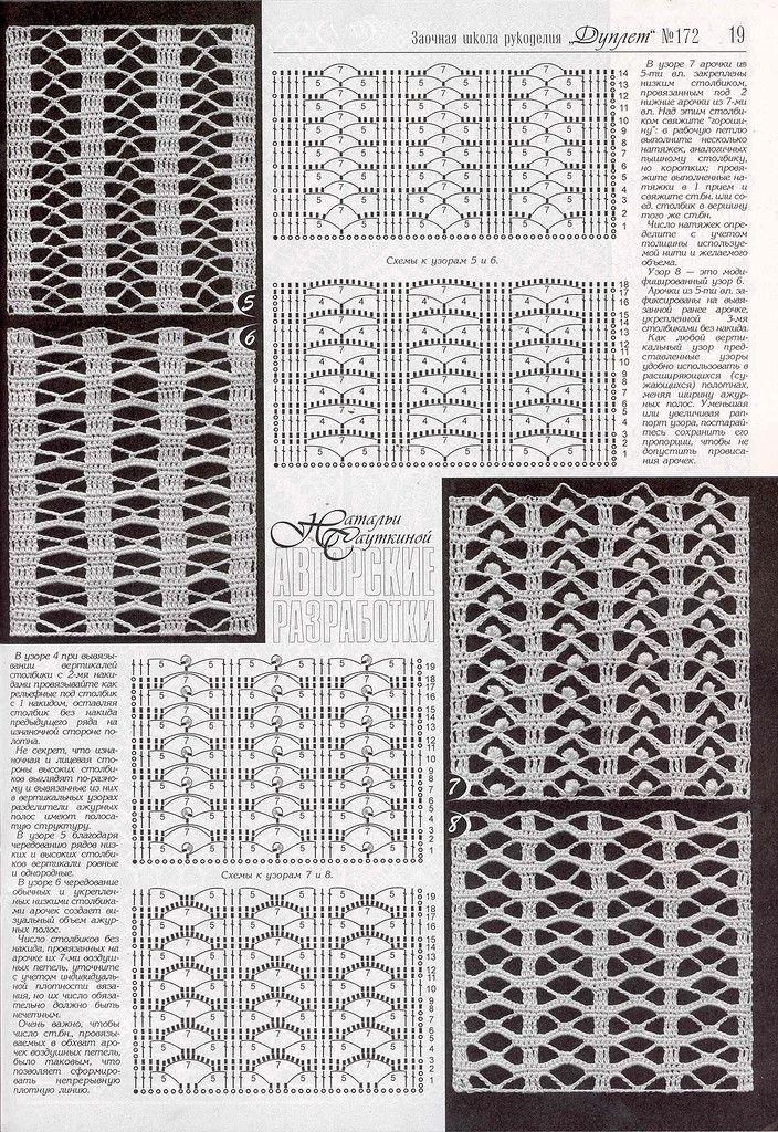 3679 best Crochet Techniques images on Pinterest   Crochet patterns ...