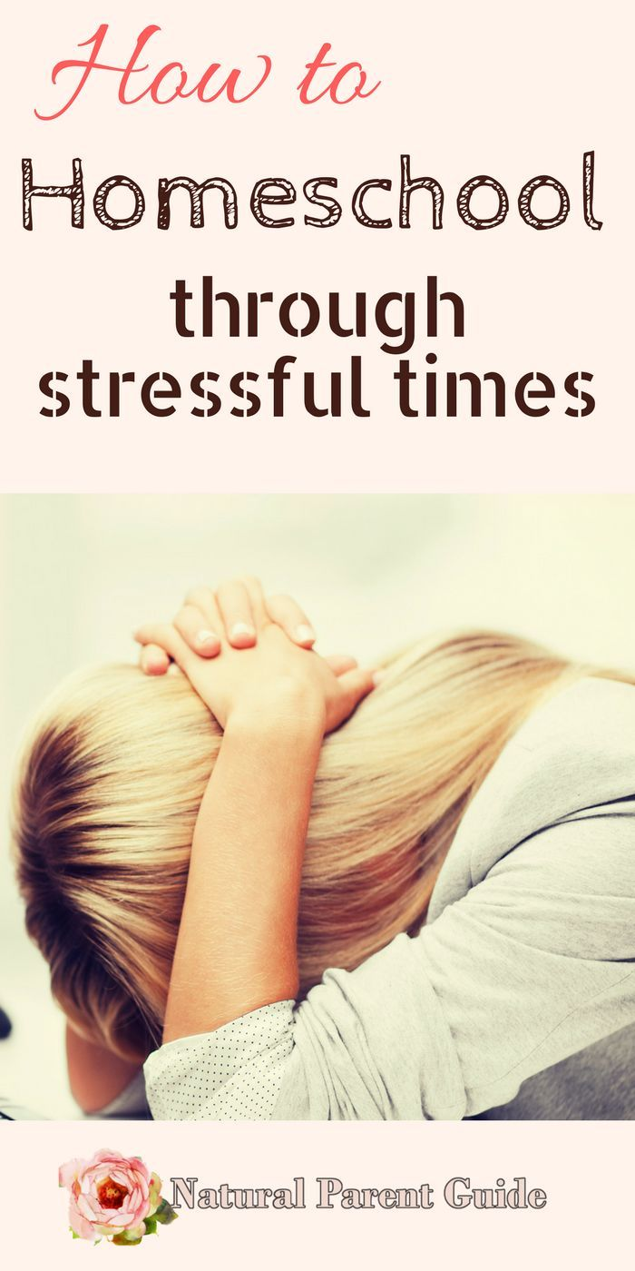How to Homeschool in stressful times - Homeshcooling tips and tricks to get through tough times  | homeschool ideas | work and homeschool | homeschooling during a move | homeschooling and working full time | homeschooling struggles