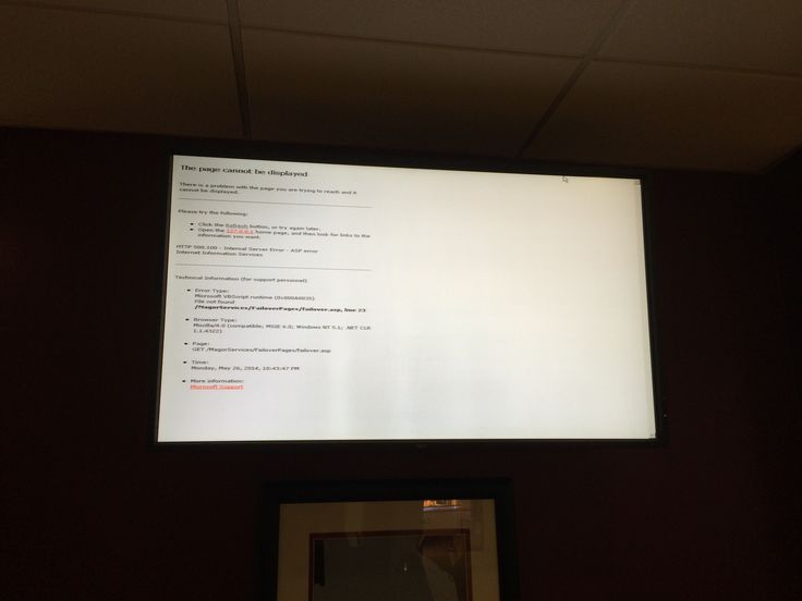 Another digital signage fail at Moto Services Cardiff West Motorway Services Area on the M4 at Pontyclun, Mid Glamorgan ... this time a http error