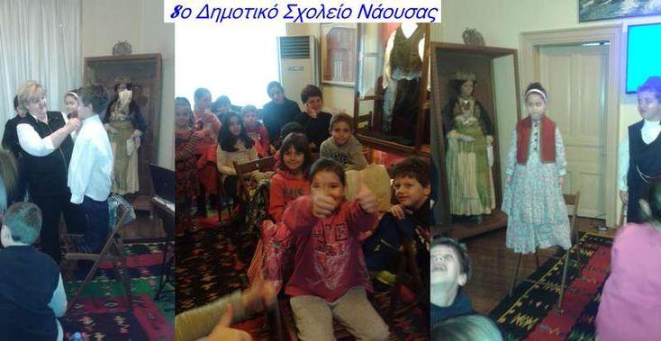 Το Λύκειο των Ελληνίδων Νάουσας ανοίγει τις πόρτες του στα Δημοτικά Σχολεία