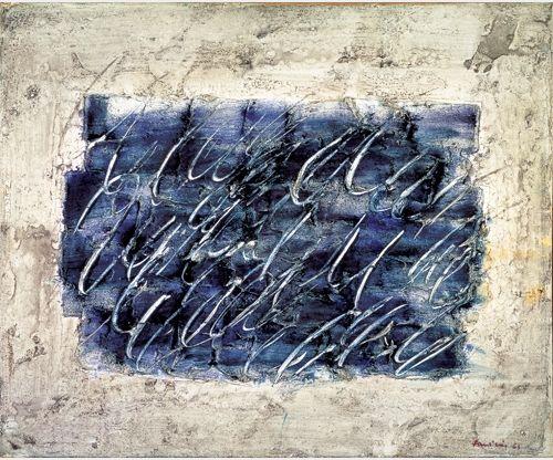 Circle line - Jean Fautrier