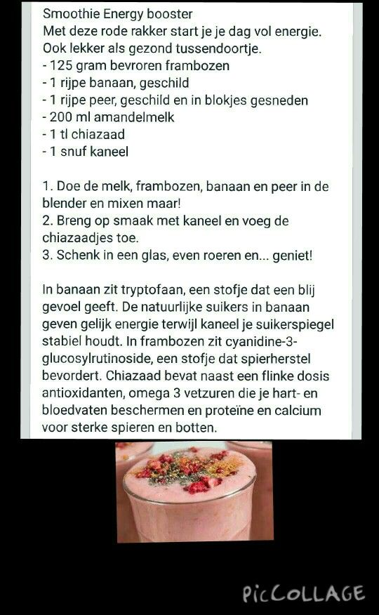 Smoothie energie booster.