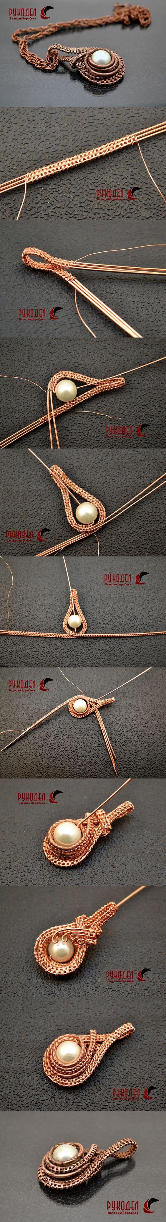 Wire Wrap Pendant. Подвеска из проволоки с бусиной в технике Wire wrap.   Рукодел - http://magazin-rukodel.ru/