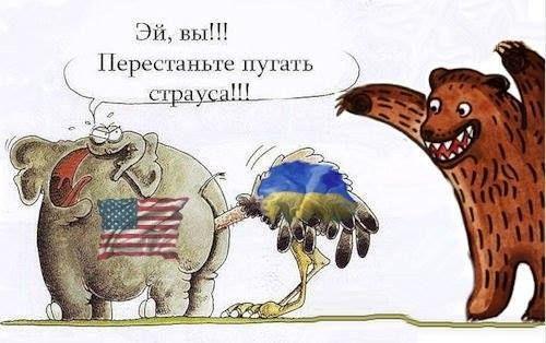 Письмо украинцам. Предупреждаю сразу- статья будет злая. Для украинцев -очень даже злая!