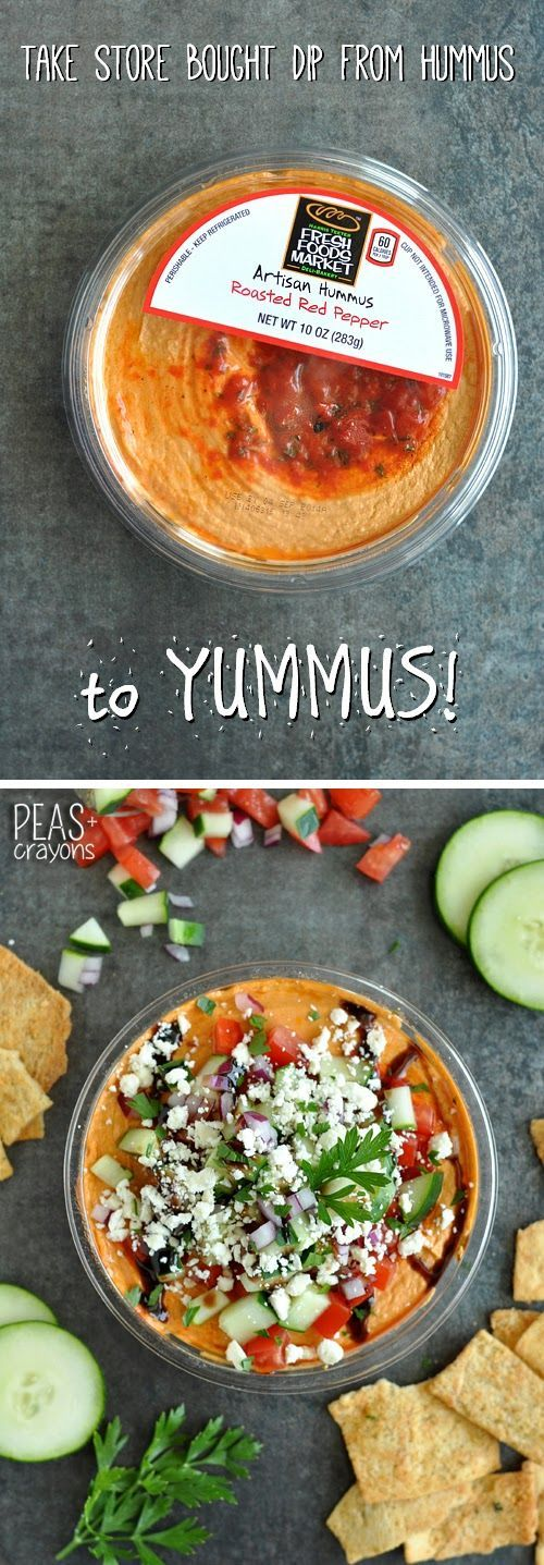 My favorite party planning hack: jazzed up hummus in 5 minutes flat!