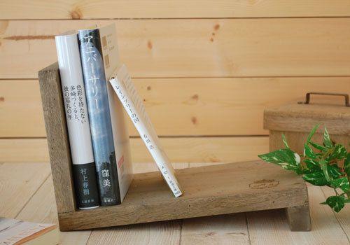 【傾斜のあるブックスタンド】木製おしゃれなカントリー風本立て(ブックエンド)。机上、卓上での整理収納、片付け用の本棚。インテリア書棚。アンティーク雑貨。デスクのブックキャビネット。文庫本、書籍の書庫、本箱に。ラック、シェルフ、チェスト。木の棚。家具