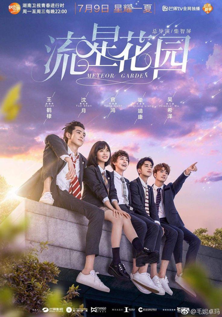 Nonton Meteor Garden Subtitle Indonesia Terbaru hanya di