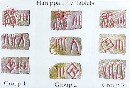 Three groups of tablets discovered at Harappa in 1997. The Indus script (also Harappan script) is a corpus of symbols produced by the Indus Valley Civilization during the Kot Diji and Mature Harappan periods between the 26th and 20th centuries BC. Most inscriptions are extremely short. It is not clear if these symbols constitute a script used to record a language, and the subject of whether the Indus symbols were a writing system is controversial.