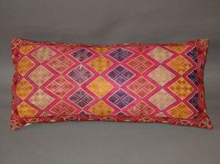 An Embroidered Wedding Pillow, Swat Valley, Pakistan