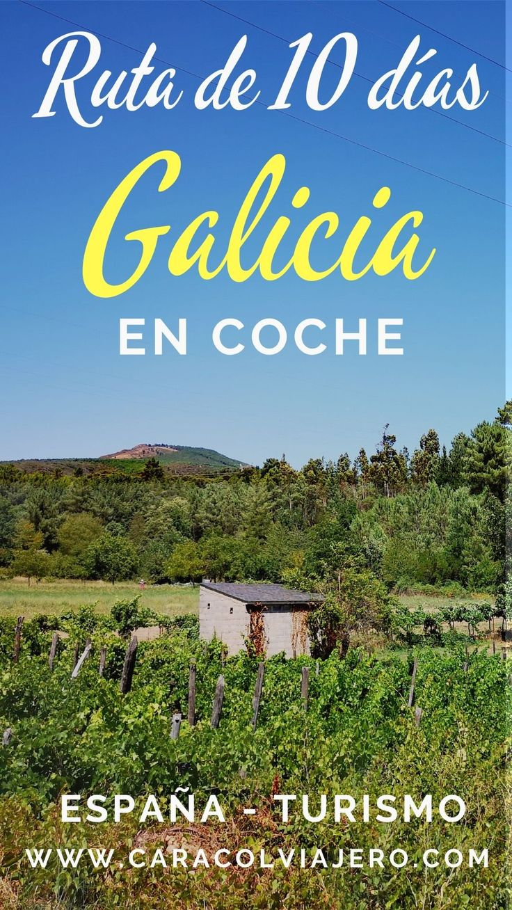 Galicia en 10 días, ruta en coche #españa #galicia Road Trip, Teaching, Places, Travel, Spain Tourism, Majorca, Viajes, Road Trips, Destinations