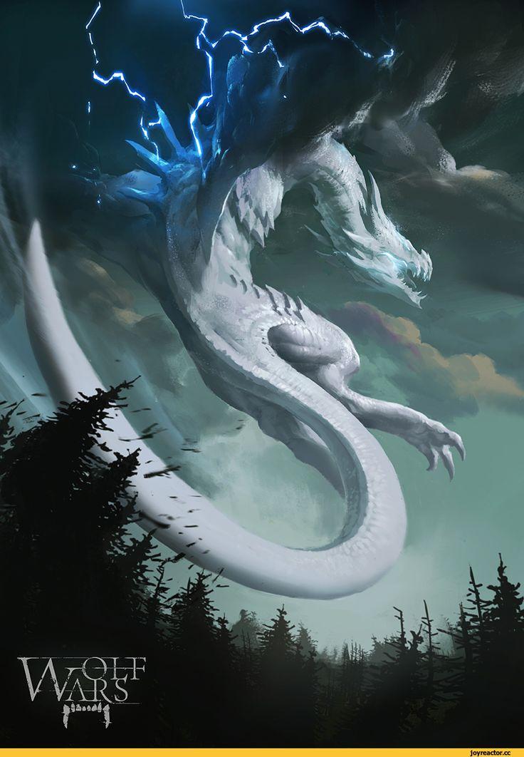 нарезанную белый дракон из сказки фото дтп