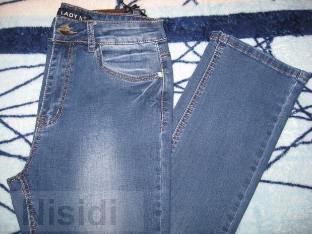 Классические светлые джинсы LADY N W0650 с высокой посадкой Днепропетровск