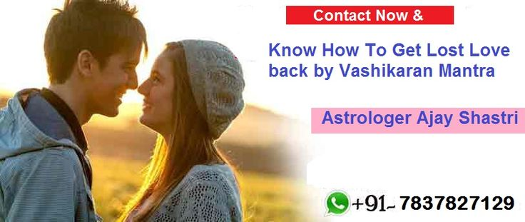 How to get lost love back by vashikaran mantra +91-7837827129 Most people do not believe in vashikaran astrology. They think it's like jadu tona or tantra mantra that is useless. But we make it clear that it is not the Jadu tone or the Tantra Mantra. It is a vashikaran mantra that is used by astrologer vashikaran to find problem solving for people. Vashikaran Mantra is based on your date of birth, kundli and current life situation etc. This mantra is cram under the special instruction of our…