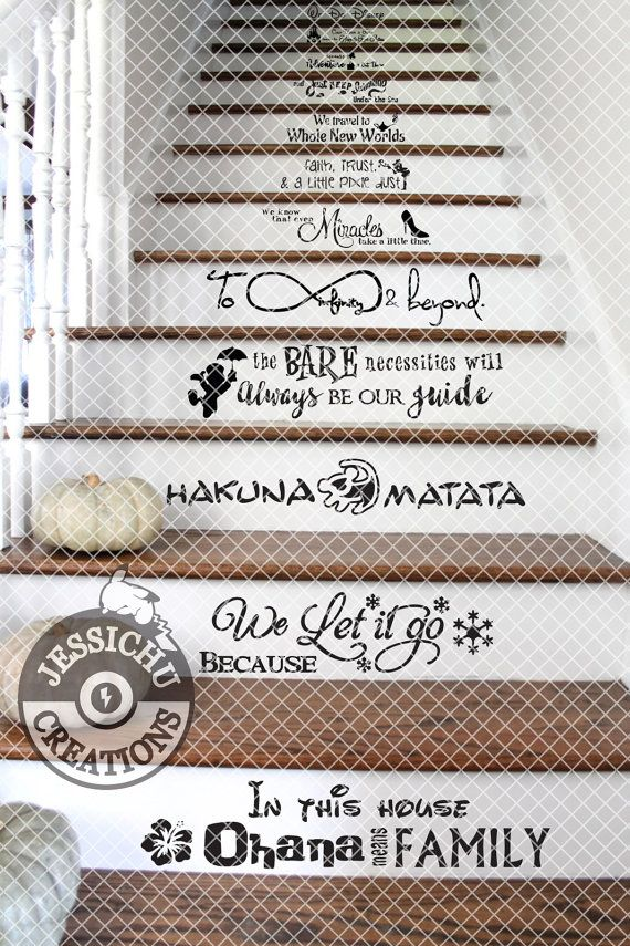 We Do Disney Stairs Vinyl Decal - In this House, Home Decor, Ohana, Frozen, Lion King, Finding Nemo, Pixar, Ohana, Princess, Mickey Mouse