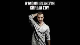 BASILIS LOGOTHETIS - YouTube