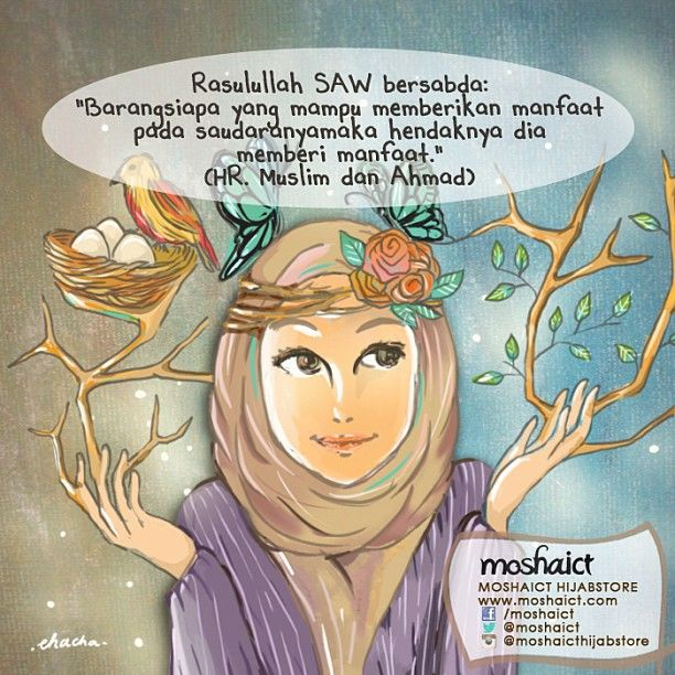 """Rasulullah SAW bersabda: Barangsiapa yang mampu memberikan manfaat pada saudaranya, maka hendaknya dia memberi manfaat."" -HR. Muslim dan Ahmad [www.moshaict.com]"