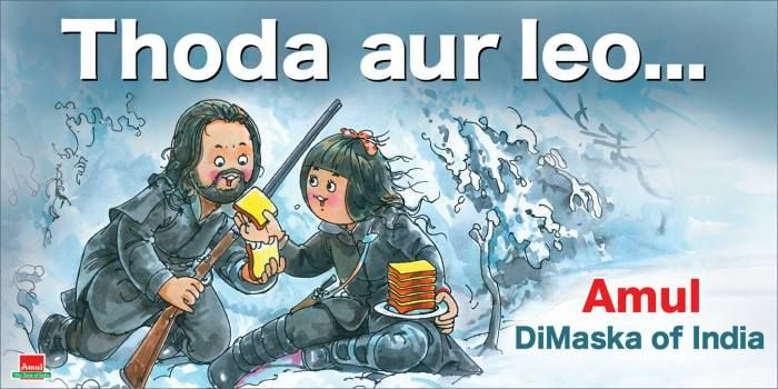 And the Oscar for best topical advertising goes to Amul. #Oscars #Leonardo #amul #printads #advertising  http://crazymirchi.com/amuls-print-advertisements-of-march-2016/
