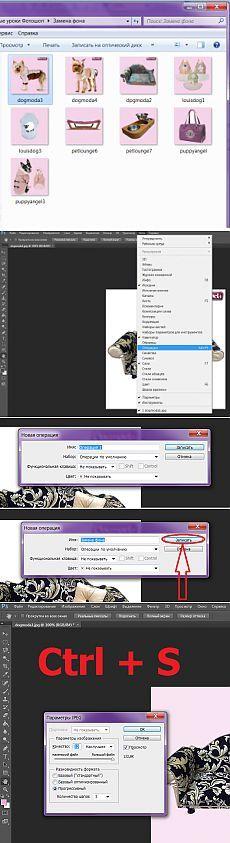 Автоматическая замена фона в фотошопе   FotoshopDesign.ru
