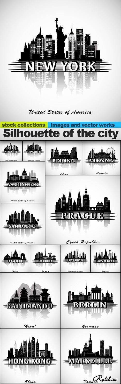 Силуэты городов в векторе. Silhouette of the city