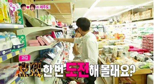 Kang Ye Won and Oh Min Suk