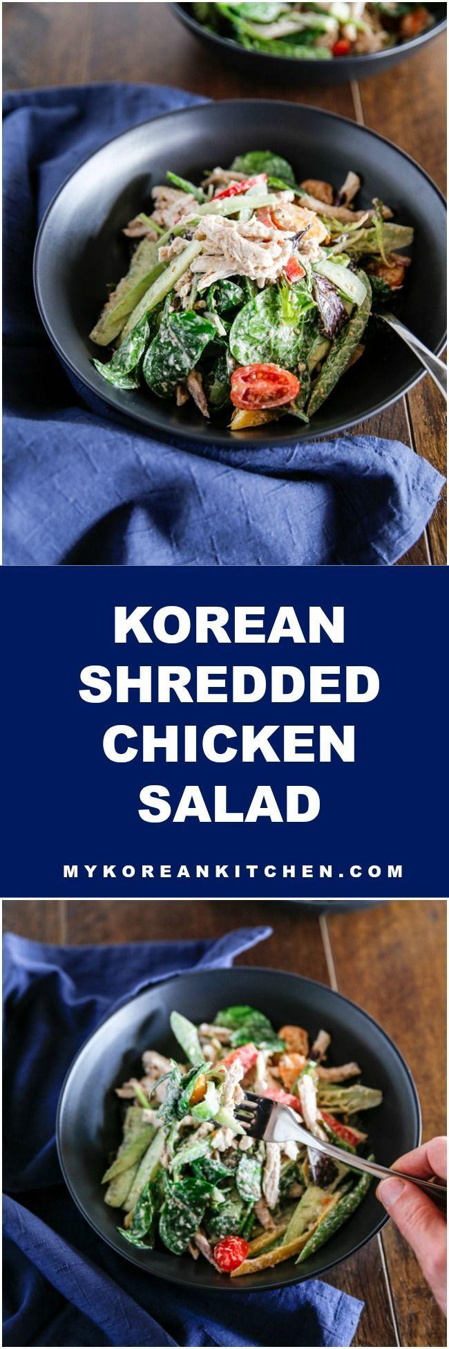 Korean shredded chicken salad with creamy walnut sesame mayo dressing. | MyKoreanKitchen.com