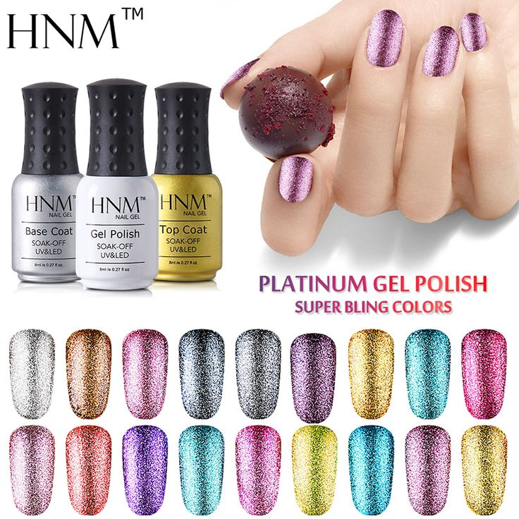 HNM Super Bling Gel Nail Polish 8ML UV Nail Gel Polish Platinum Gel Lak Vernis Semi Permanent GelPolish Gel Varnish Lacquer   Price: 1.48 USD