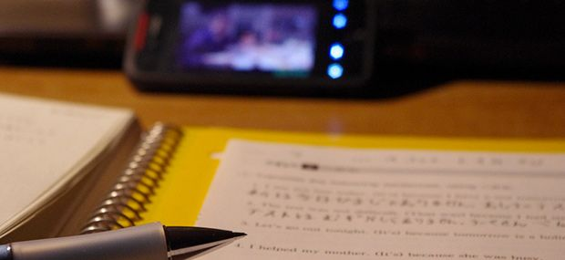 40 Creative Ways Teachers Are Using Cell Phones in the Classroom via OnlineUniversities.com