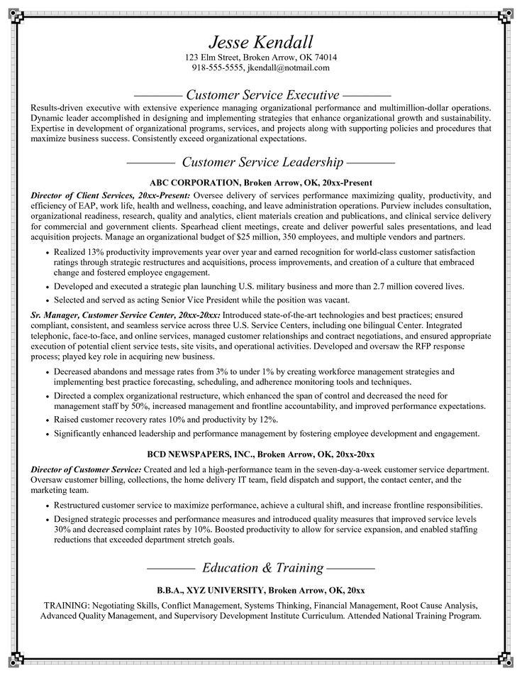 54 best Resume Templates Download images on Pinterest Resume - sample resume customer service