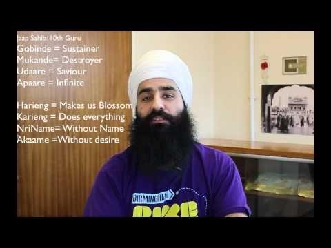▶ Who is the Sikh God? - Basics of Sikhi - YouTube