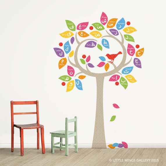 Arabic Alphabet Tree Wall Sticker Rainbow by LittleWingsGallery