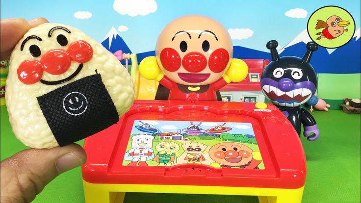 アンパンマン アニメおもちゃ いっしょにはなそう♪アンパンマン で遊んだよ~ バイキンマン クリームパンダ しょくぱんまん メロンパンナちゃん ...