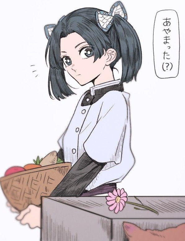 #fyfa's drabbles — ☆ #inosuke x reader #inosuke hashibira x reader #kny x reader #demon slayer x reader #kimetsu no yaiba x reader #inosuke imagines #kny imagines #demon slayer imagines #i literally do not care if this gets notes i just had to say something about him. Aoi Kanzaki X Reader - Manga