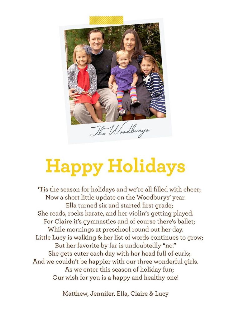 Cute poem on Christmas card about events from the year.