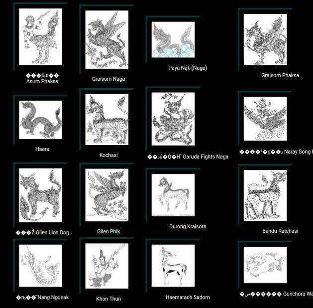 Himapant animals 3