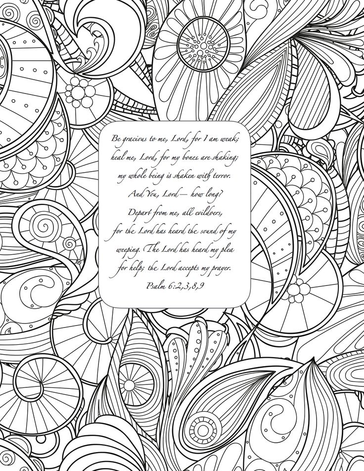 FREE Daily Downloads Adult Coloring Pages With Scripture Tied To The Idea Of Fear