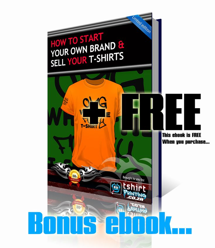 How to start a brand in South Africa free ebook