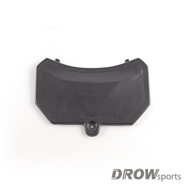 Drowsports yamaha zuma 125 carbon fiber battery cover for Yamaha zuma scooter cover