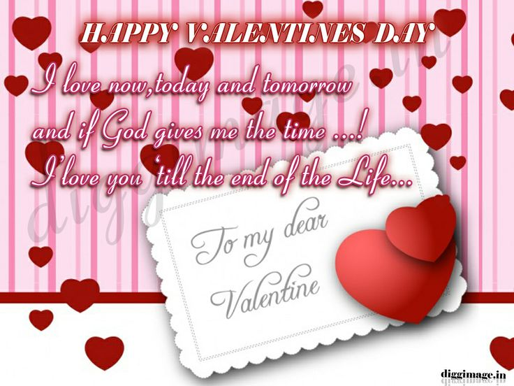 valentines quotes for my wife to my dear valentine pls accept my card for love - Valentines Day Greetings Quotes