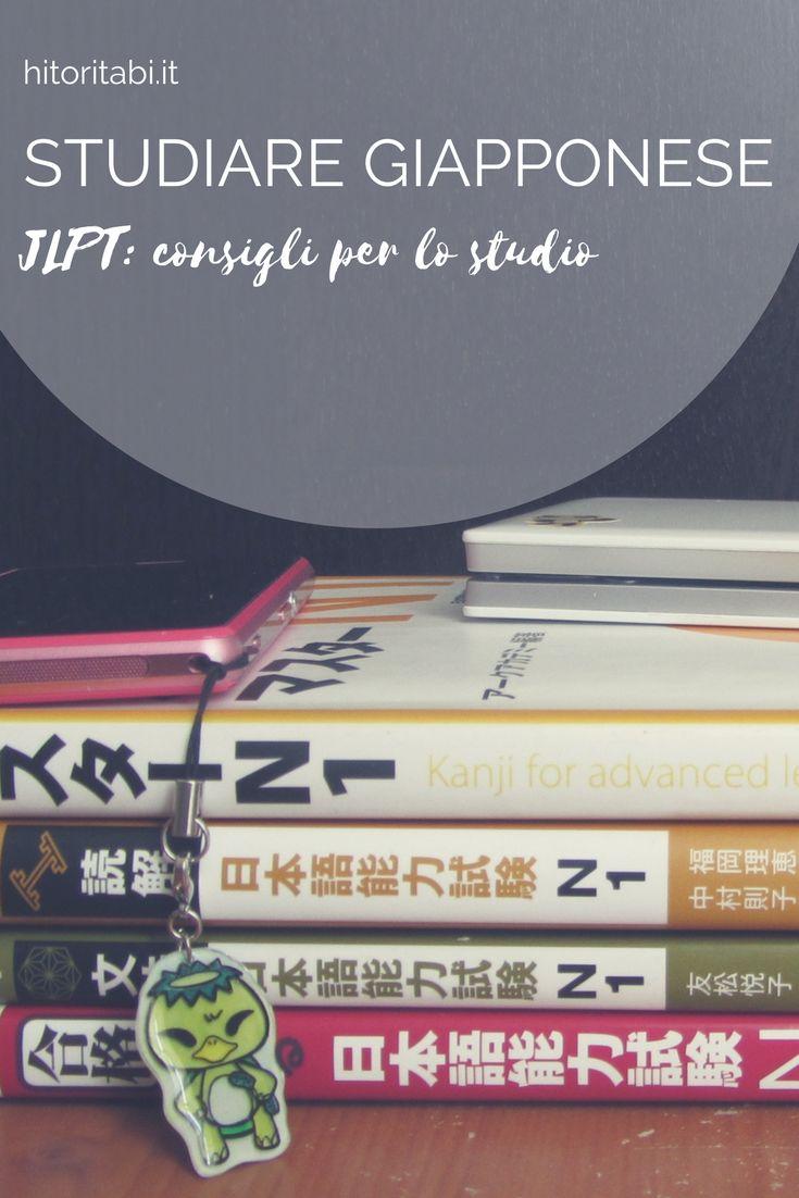Consigli e strumenti per lo studio per il JLPT, il test di conoscenza della lingua giapponese diviso in cinque livelli di difficoltà, da N5 a N1.