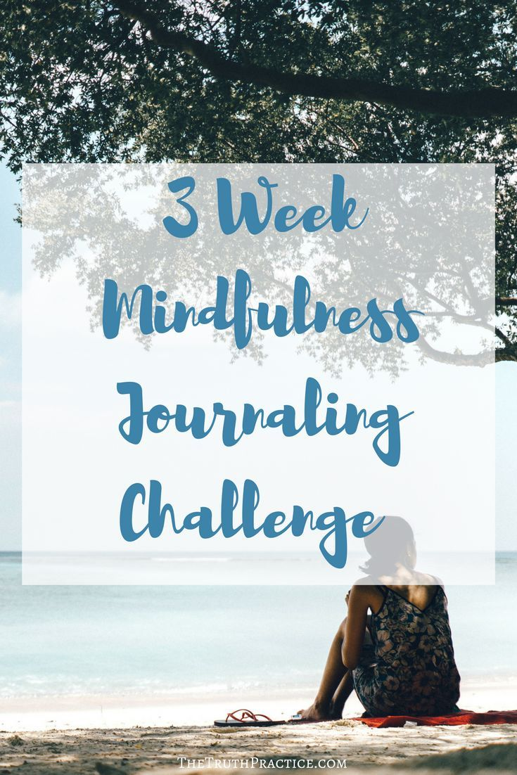 Click the pin to find out what mindfulness is and why should we practice it. If you've ever wondered how to stop overthinking, stressing, and obsessing, click the pin for your solution! Get activities, techniques, and printable mindfulness worksheets to help you stay in the present moment and find the beauty in your life. Go to TheTruthPractic.com to read about inspiration, authenticity, happy living, manifestation, getting rid of fear, intuition, self-love, self-care, words of wisdom…
