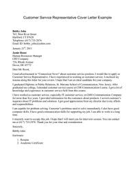 8 Best Images About Cancellation Letters On Pinterest