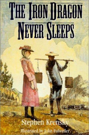 The Iron Dragon Never Sleeps by Stephen Krensky, 90 pgs