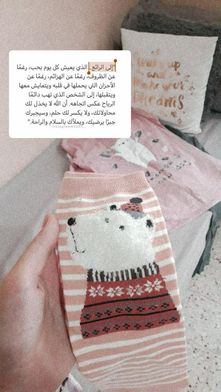 Pin By رمنسيه منسيه On Instagram Story Classy Aesthetic Holiday Decor Christmas Stockings