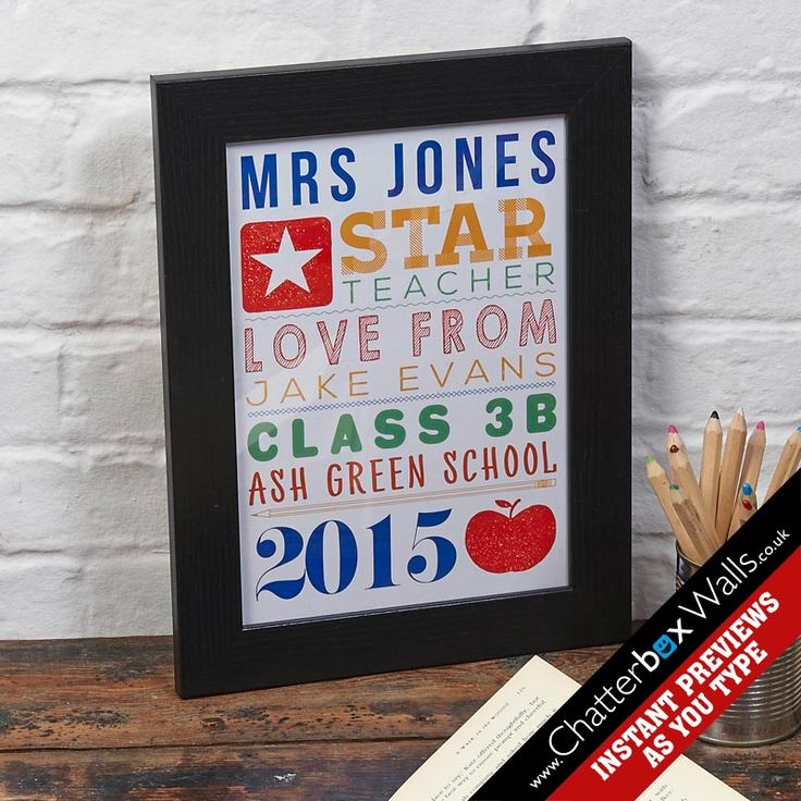 Personalised end of year teacher framed print