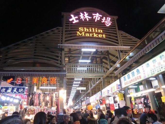 行ってみてわかった!台湾のオススメ観光スポット7選 | RETRIP