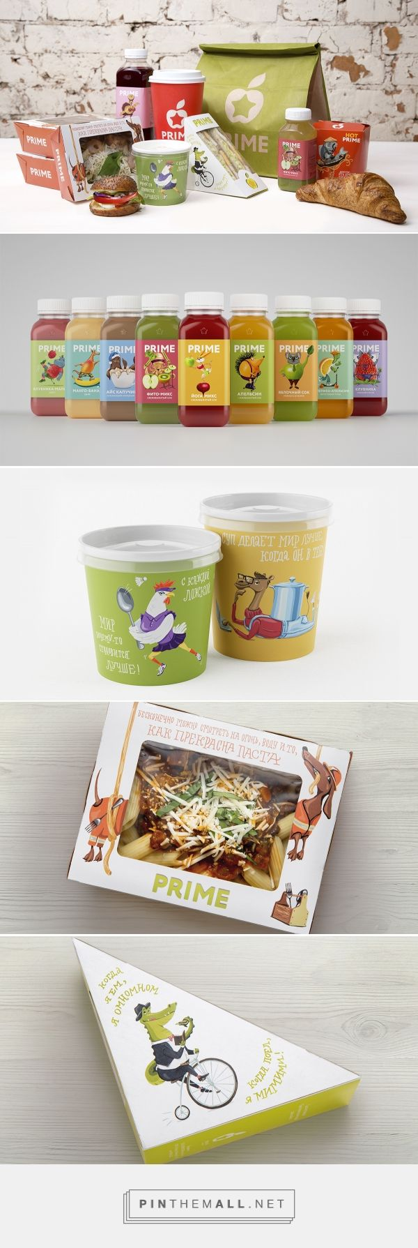 PRIME Redesigned - Packaging of the World - Creative Package Design Gallery - http://www.packagingoftheworld.com/2017/08/prime-redesigned.html