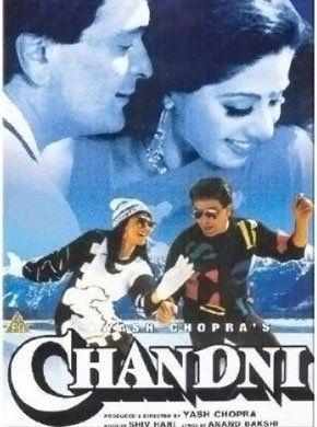 Chandni Hindi Movie Online - Sridevi, Rishi Kapoor, Vinod Khanna, Waheeda Rehman, Sushma Seth, Mita Vasisht and Achala Sachdev. Directed by Yash Chopra. Music by Shiv-Hari. 1989 [U] ENGLISH SUBTITLE