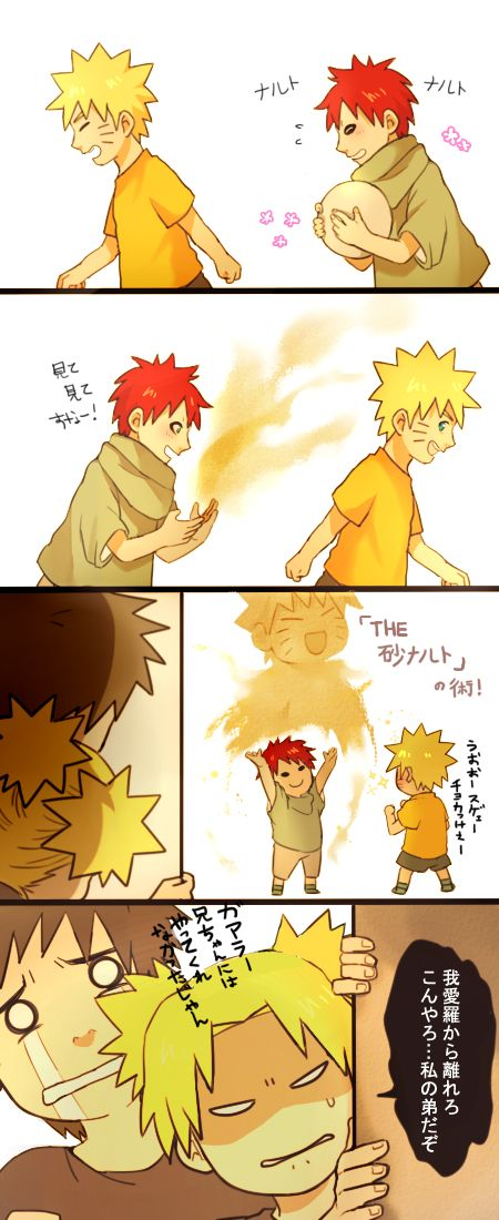 Haha! Kankuro and Temari is jealous. gaara is proud and naruto is like awesome!! :) so cute